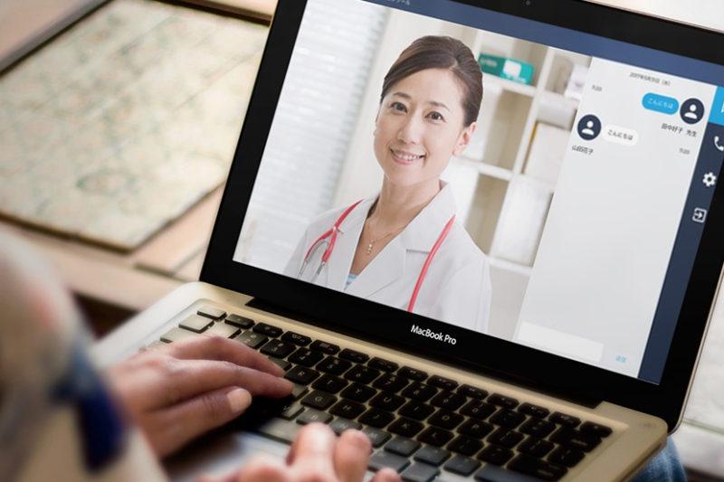 オンライン診療プラットフォーム「LIveCallヘルスケア」